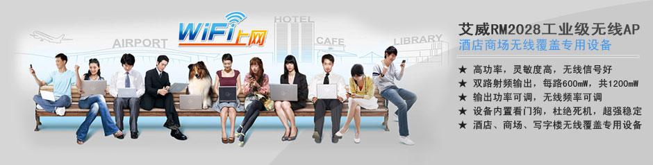 工业级竞博JBO娱乐AP竞博JBO娱乐覆盖