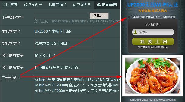 竞博JBO娱乐上网认证