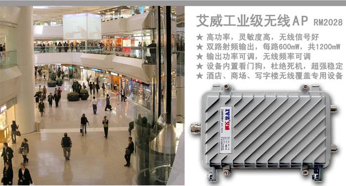 工业级竞博JBO娱乐AP 酒店竞博JBO娱乐覆盖