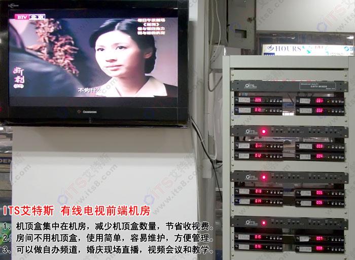 酒店数字前端 DTMB调制器 数字电视调制器 DTMB数字电视调制器