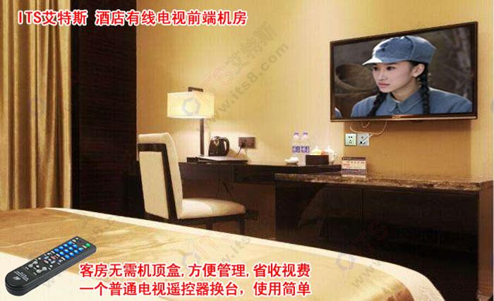 酒店有线电视 工程案例 酒店 DTMB数字电视前端改造