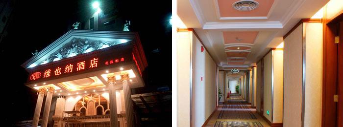 酒店有线电视 工程案例 酒店WiFi覆盖