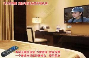 酒店有线电视前端改造工程案例