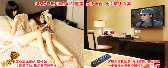 酒店有线电视 酒店高清电视前端改造